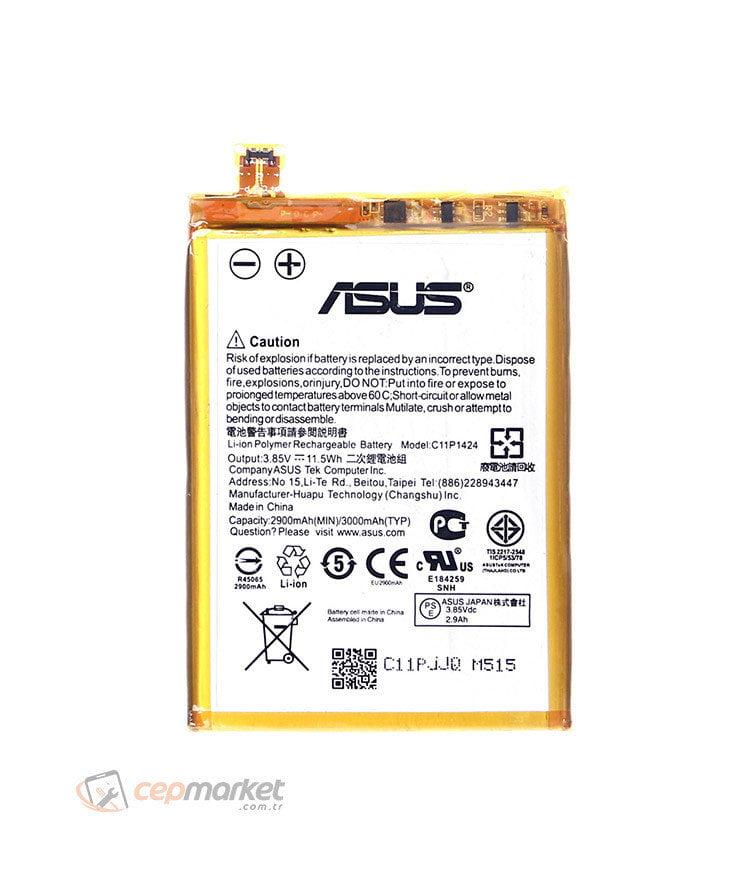 Asus Zenfone 4 Batarya Değişimi
