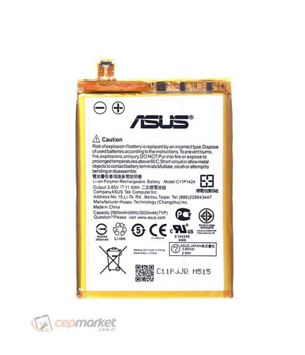 Asus Zenfone 5 Batarya Değişimi