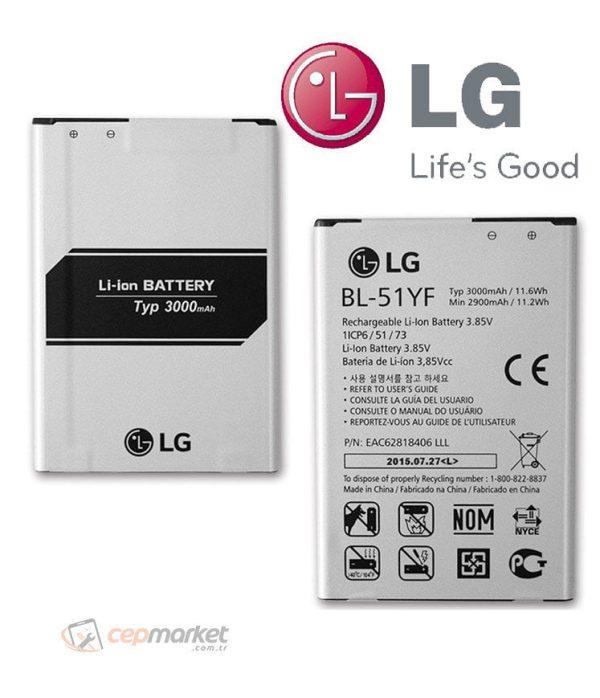 LG V20 Batarya Değişimi