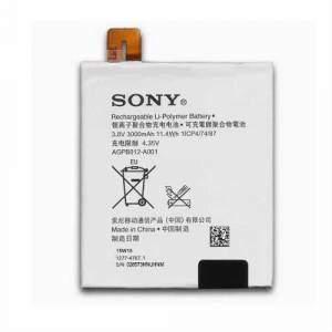 Sony Xperia T2 Orijinal Batarya Değişimi