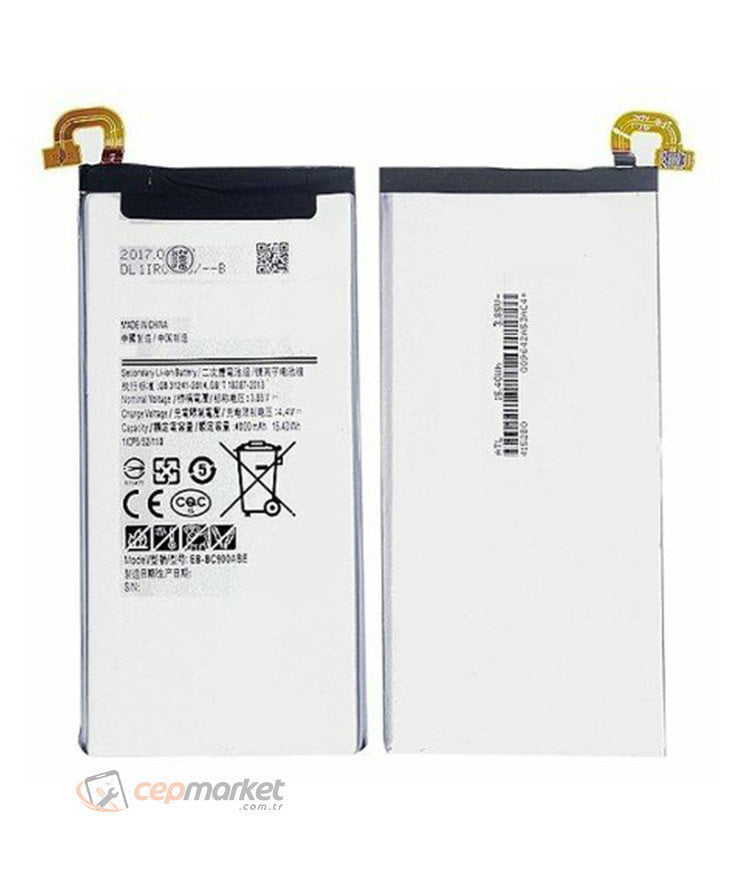 Samsung Galaxy E5 Batarya Değişimi