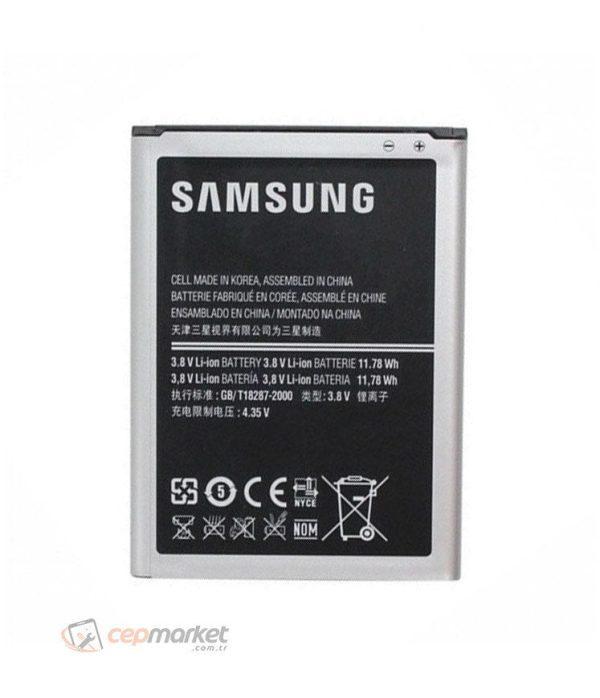 Samsung Galaxy Note 2 Batarya Değişimi