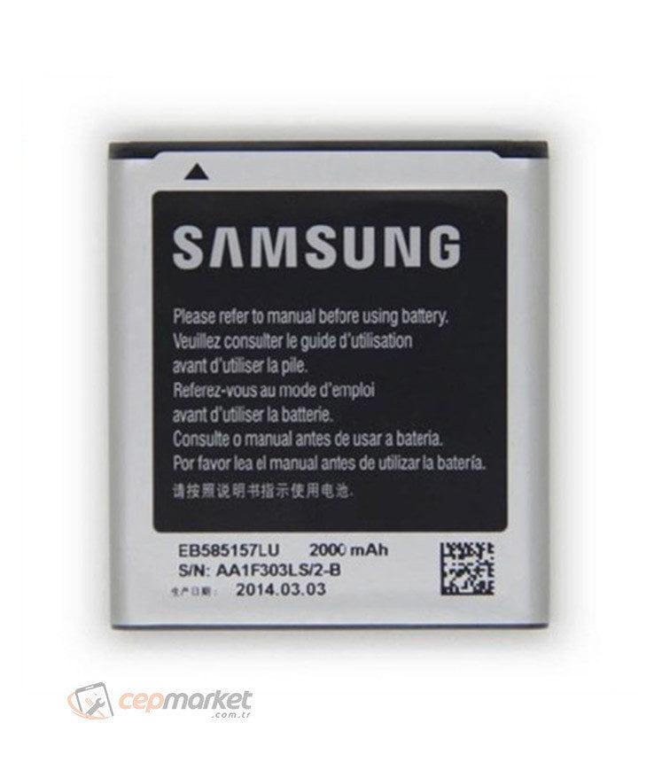 Samsung Galaxy Win Batarya Değişimi