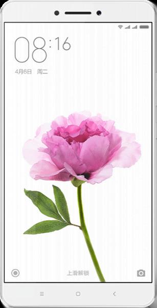 Xiaomi Mi Max Ekran Değişimi
