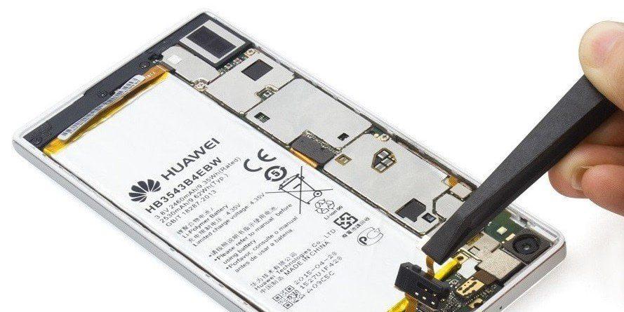 Huawei Dokunmatik Tamiri Ne Kadar?