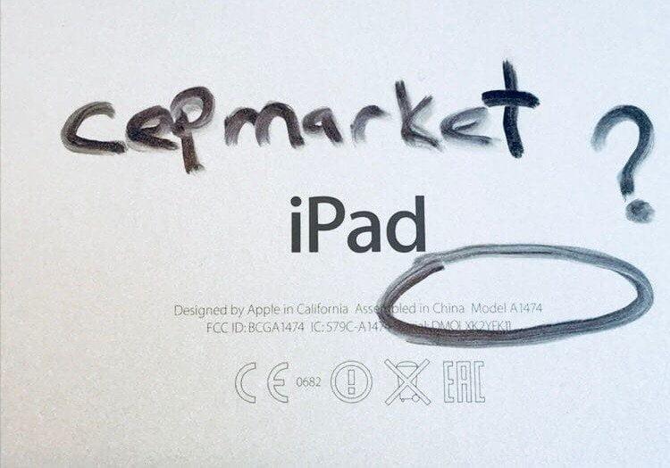 iPad Modelini Nasıl Anlarız?
