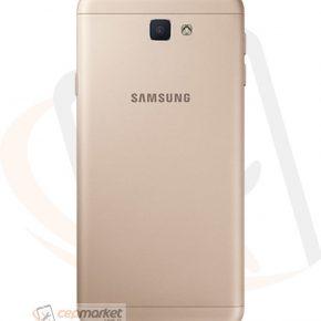 Samsung Galaxy J7 Arka Kapak Değişimi