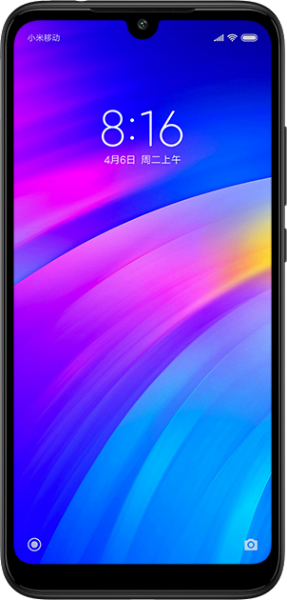 Xiaomi Redmi 7 Açma Kapama Güç Tuşu Değişimi