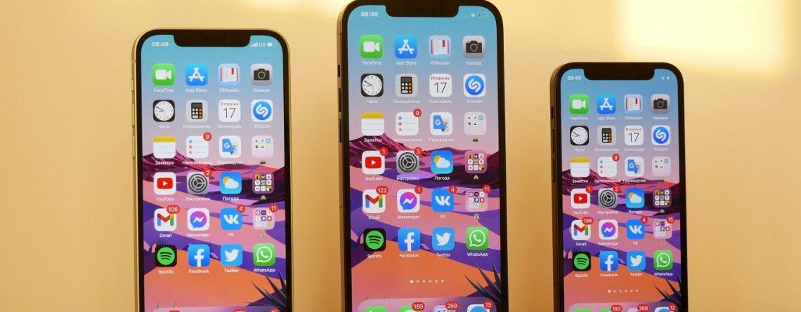 iPhone Ön Cam Kırılmış ya da Çatlamışsa