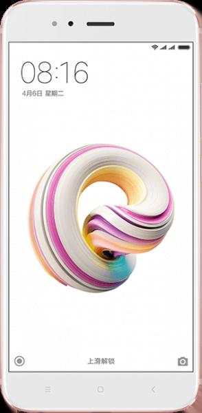 Xiaomi Mi 5X Ekran Değişimi