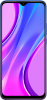 Xiaomi Redmi 9 Prime Ses Açma Kapama Tuşu Değişimi
